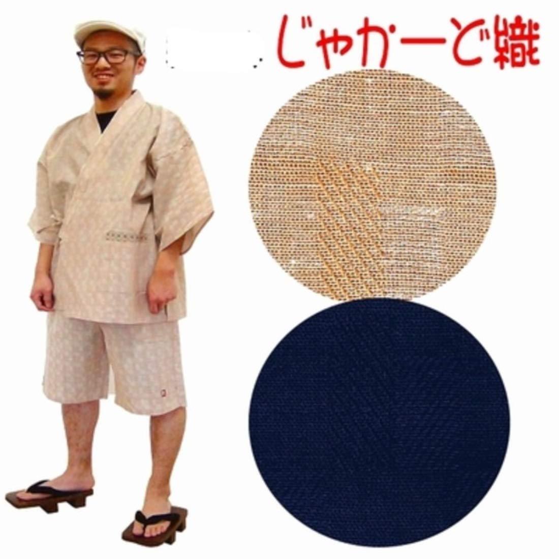 日用品 浴衣 関連商品 織甚平 (ジャカード織) 紺 M B076TWVRCZ