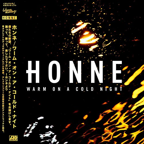 Warm On A Cold Night [Explicit]