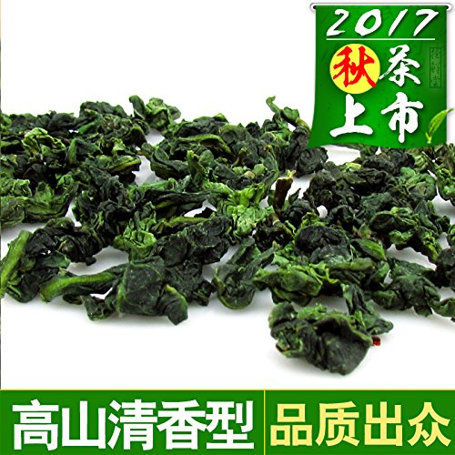 SHI 2017 autumn tea Tieguanyin, Anxi Tieguanyin tea, Qingxiang type Tieguanyin tea 500g by CHIY-GBC ltd