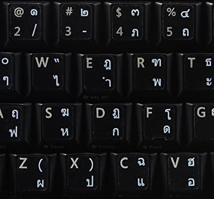 Image result for thai keyboard letter 5