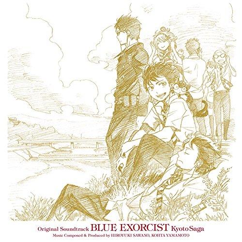 「青の祓魔師 京都不浄王篇」オリジナル・サウンドトラックの商品画像
