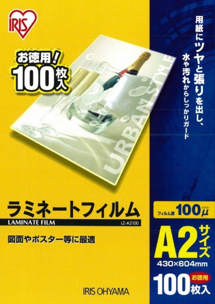 Iris laminate film A2 100 pieces 100ƒÊ LZ-A2100 by Iris (IRIS)
