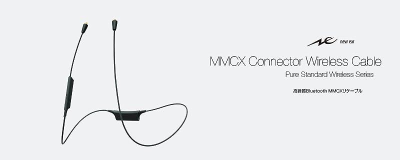 ラディウス Bluetooth対応 MMCXリケーブルradius HC-M100BTK