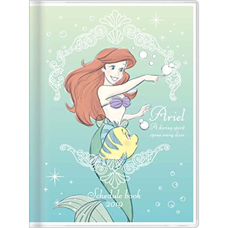 Amazon.com : Star Stationery Disney Ariel Little Mermaid ...