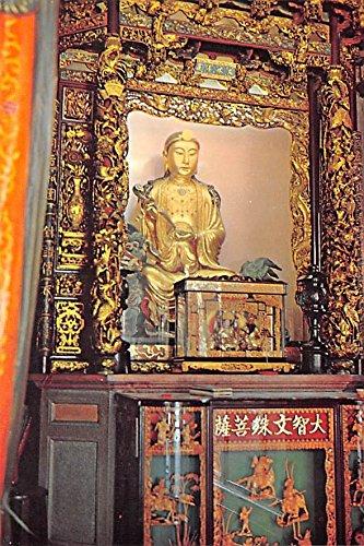 - Kuan Yin Statue China, People's Republic of China Postcard
