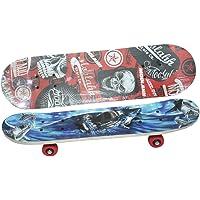 ARMOUR Skateboard Medium Size 1 pcs