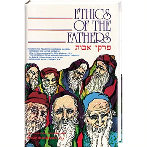 Book Ethics of the Fathers