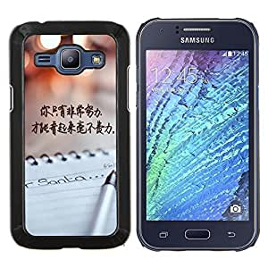 Dragon Case - FOR Samsung Galaxy J1 J100 J100H - you must very hard - Caja protectora de pl??stico duro de la cubierta Dise?¡Ào Slim Fit