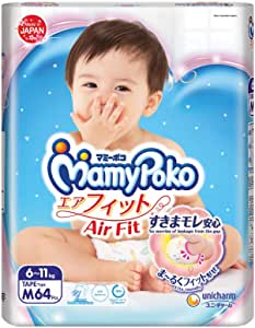 MamyPoko Air Fit Tape, M, Suitable for 6-11kg, 64 Count