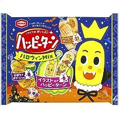 【せんべい・米菓の新商品】亀田製菓 ハッピーターンハロウィンMIX 138g×12袋