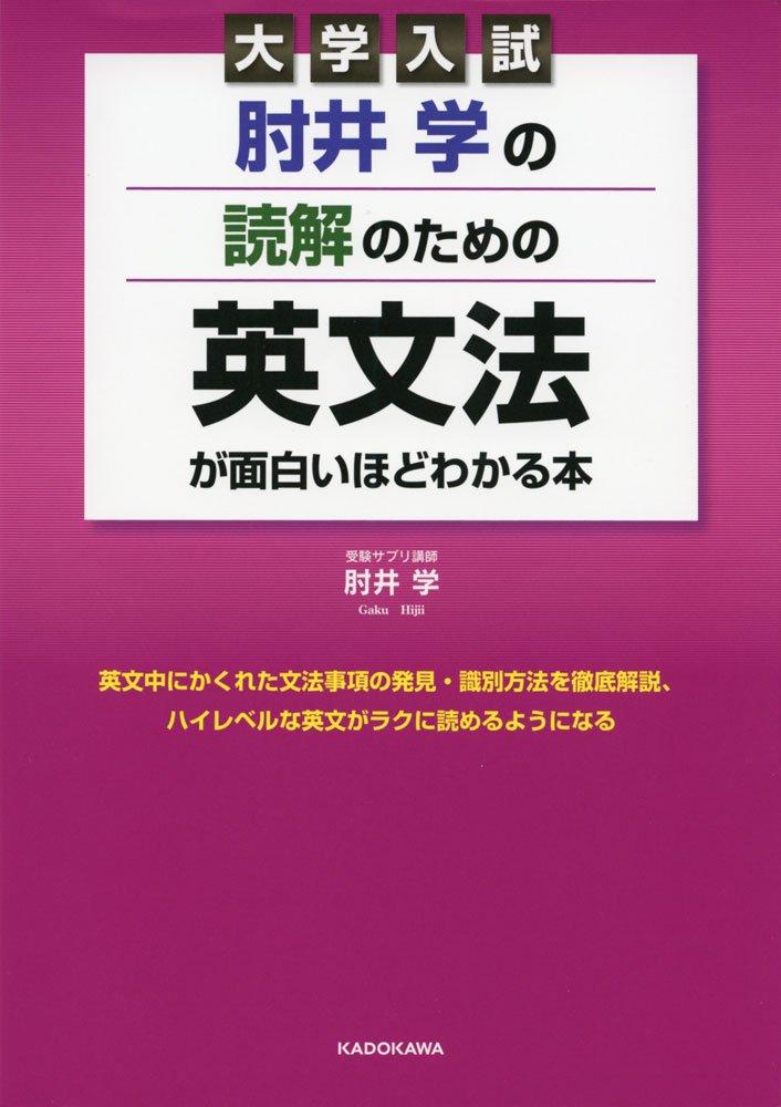 武田塾 くずは 予備校 合格 産近甲龍 公募推薦 関関同立 京産