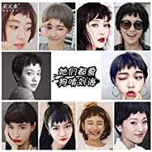 Dogs and human hair wig piece fake bangs secondary invisible trace element bangs wig bangs eyebrow