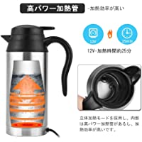 Car Electric Kettle, 750ml 12V Car Stainless Steel Cigarette Lighter Heating Kettle Mug Electric Travel Thermoses Electric Water Kettle