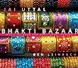 Bhakti Bazaar: Music for Yoga & Other Joys Volume 2