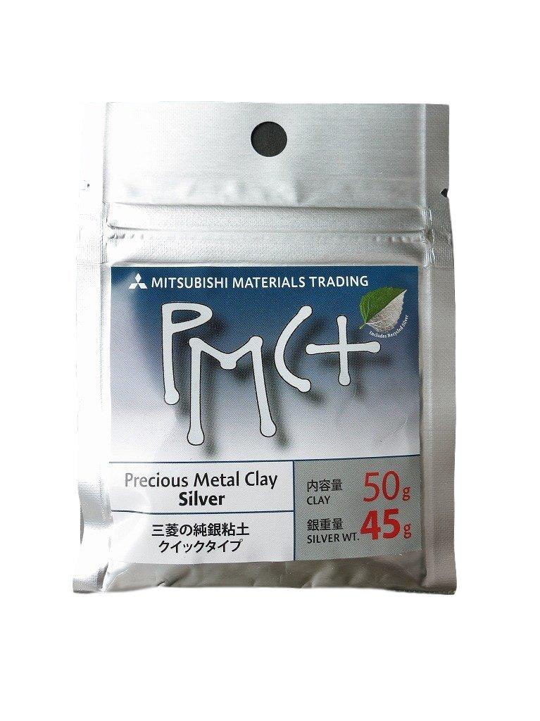 Mitsubishi Precious Metal Clay PMC+ 50 grams(Silver 45 grams) Japan Import by PMC