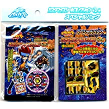 Beyblades JAPANESE Metal Fusion Neo Series Energy Ring Sticker Special Pack 5 Packs Gold LDrago Sticker Sheet