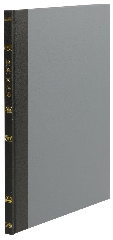100 pages Kokuyo S & T book payroll Book B5 (japan import)