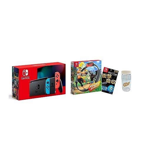 Nintendo Switch + リングフィット アドベンチャー