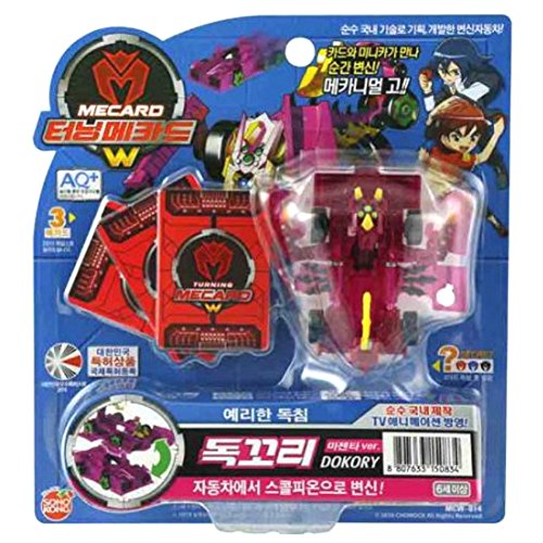 Turning Mecard W Transforming Car Robot Original TV Animation Geryon Black