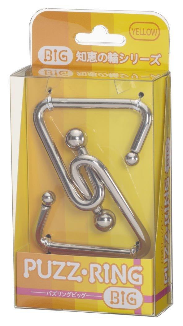 パズリングBIG YELLOW YELLOW B00FS195CU, キャニオンプラザ:8ef25a45 --- m2cweb.com
