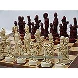 Movie Stars Ornamental Chess Set (Cream and red, no Board)