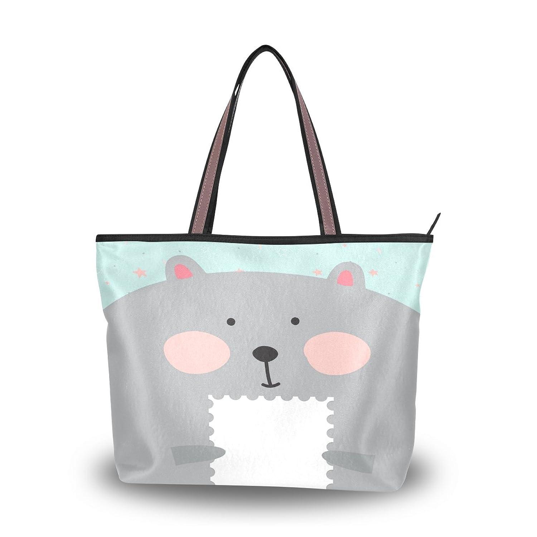 Cute Cartoon Bear,Large Shopping Handbag School Book Tote Bag