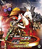 Kamen Rider OOO Wonderful: The Shogun and the 21 Core Medals Collector's Pack [Blu-ray]