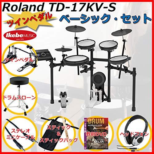 Roland《ローランド》 TD-17KV-S Basic Set/Twin Pedal [オススメのイケベオリジナルスターターセット☆]   B07KFSXF5W