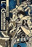 Log Horizon, Vol. 7 - light novel