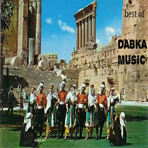 Dabke music download