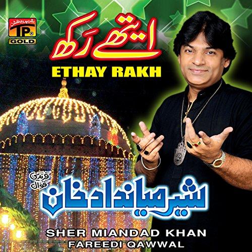 Ya ghous pak by sher miandad khan fareedi qawwal on amazon music ya ghous pak altavistaventures Image collections