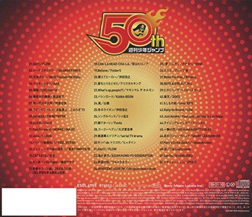 Shuukan Shounen Jump 50th Anniversary Best Anime Mix Vol 1