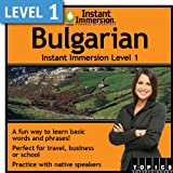Instant Immersion Level 1 - Bulgarian [Download]