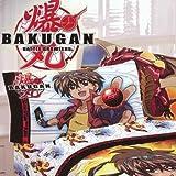 Bakugan Battle Brawlers Pillowcase