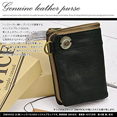 DEVICE Mens Vintage Two Fold Wallet Genuine Lamb Leather Zip Money Cash Holder