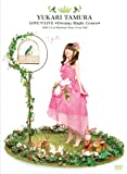 田村ゆかり Love Live*Dreamy Maple Crown* [DVD]