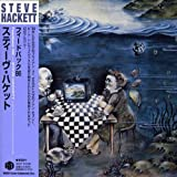 Feedback '86 by Steve Hackett (2007-05-30)