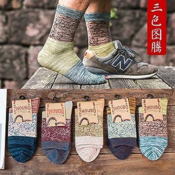 Los Calcetines Hombre Calcetines de algodón de Primavera y Verano los Calcetines del Hombre Desodorante bajo