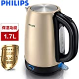 飞利浦(PHILIPS) 电水壶 HD9330/50 保温家用烧水壶 304食品级不锈钢 全自动热水壶【送双层玻璃水杯】