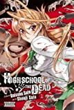 Highschool of the Dead, Vol. 1