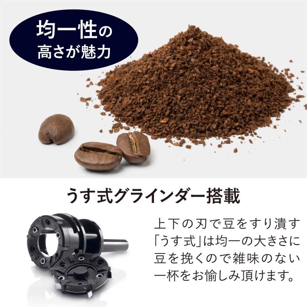 電動コーヒーミル うす式