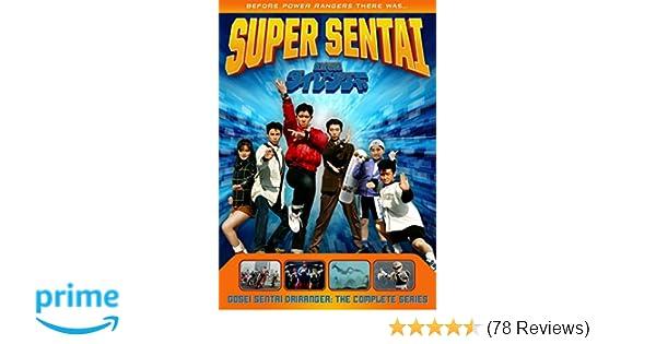 Amazon.com: Gosei Sentai Dairanger: The Complete Series: Ei ...