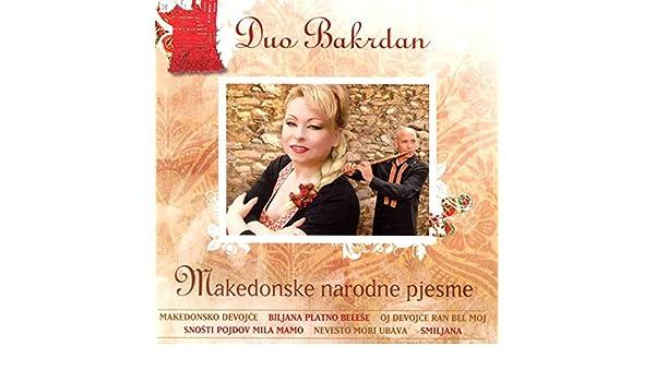 dating online makedonsk