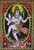 Beautiful SHIVA NATRAJ Yoga BATIK 30 X 43 Inches