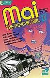 Mai the Psychic Girl #17