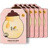 Papa Recipe Bombee Rose Gold Honey Mask Pack 5 sheets. Korean skin care, facial skin care sheet mask, deep Moisturizing…
