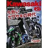 カワサキバイクマガジン 2018年7月号 小さい表紙画像