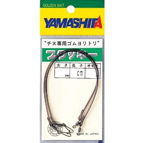 ヤマシタ(YAMASHITA)ブラッキー0.8mm20cmの画像