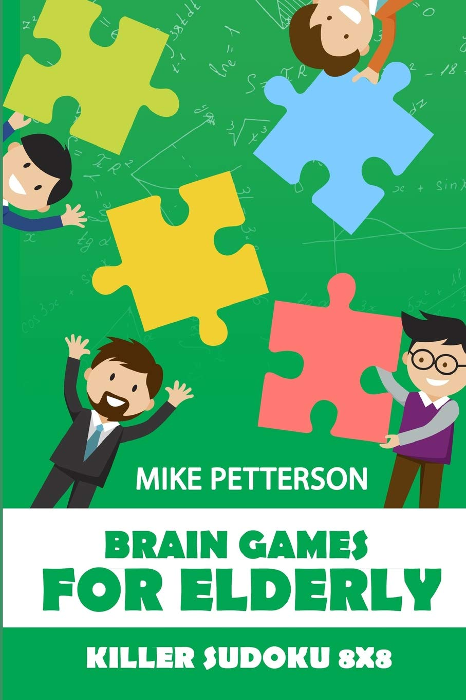 Brain Games For Elderly: Killer Sudoku 8x8 (Killer Sudoku Puzzle