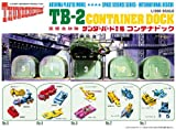 Dragon Models Thunderbird 2 Container Dock, 1:350 Scale Model Kit